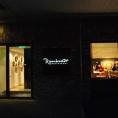 Restaurant_Rembrandt_11.JPG