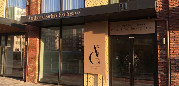 Amber Garden Exclusive header amber garden 702x336